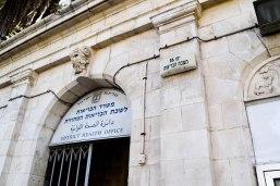 Jerusalem District Health Office, Public Health At Work!