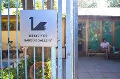 Barbur Art Gallery 1/2.